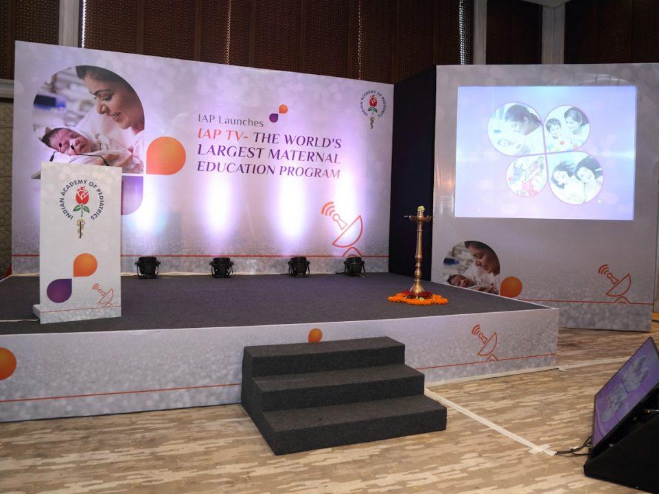 Launch Of Channel-IAP-TV